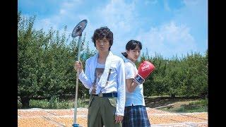 『ポエトリーエンジェル』映画オリジナル予告編 岡山天音 検索動画 18
