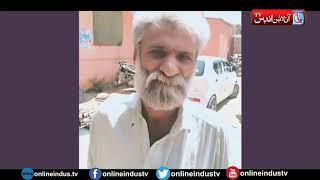 Mirpur Sakro: Renowned Sindhi Poet Ali Muhammad Uderai Passes Away