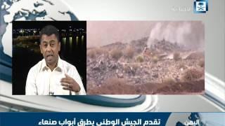 الشاعر: ميليشيا الحوثي ليست ملتزمة بقواعد الحرب والمواثيق الدولية.. وهذه الجماعة تنفذ أجندة لـ إيران