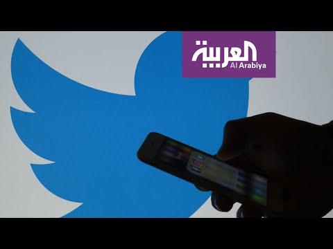تفاعلكم | حملات تركية مضللة على تويتر حول هجوم سوريا  - 17:58-2019 / 11 / 10