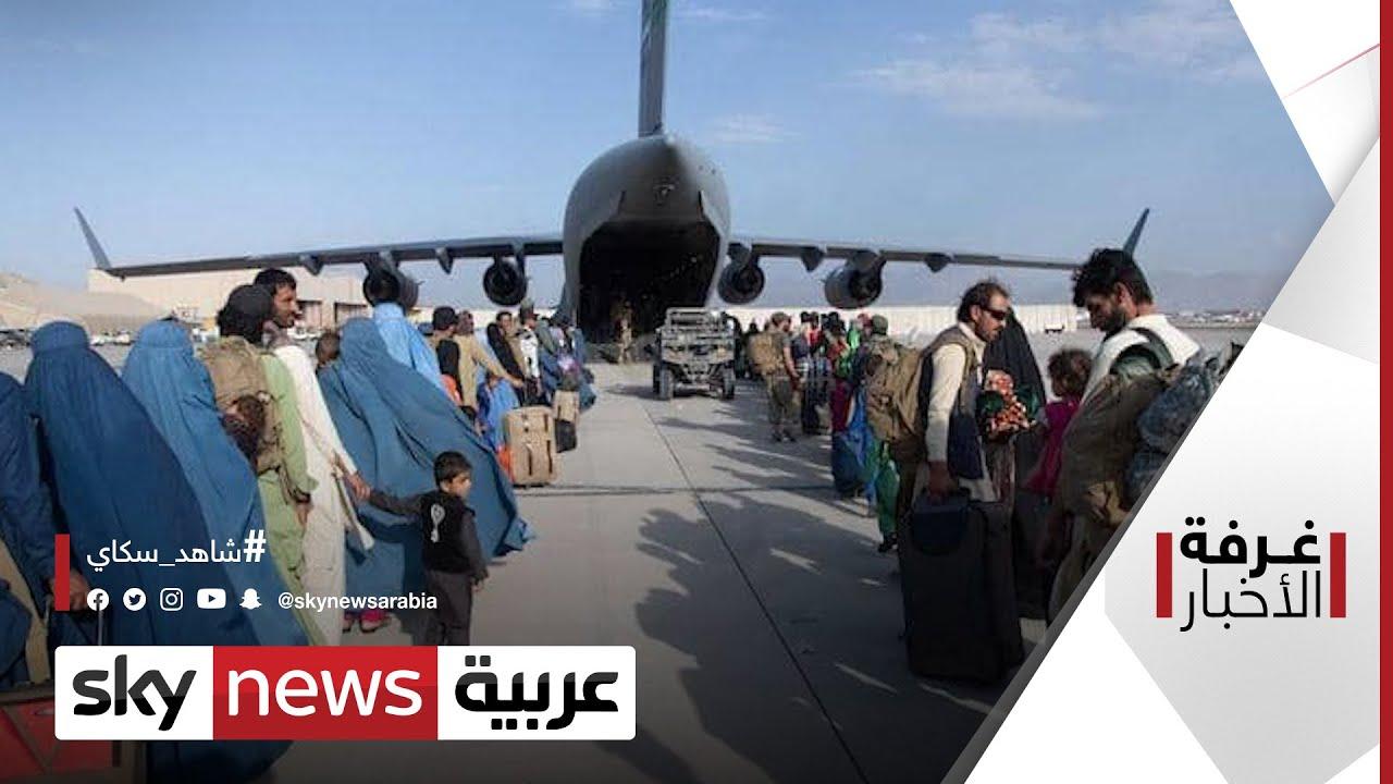 أفغانستان.. مسار العودة إلى المجتمع الدولي | #غرفة_الأخبار  - نشر قبل 52 دقيقة