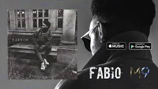 FABIO - Вдвоём (feat. Palagin) (Official Audio)