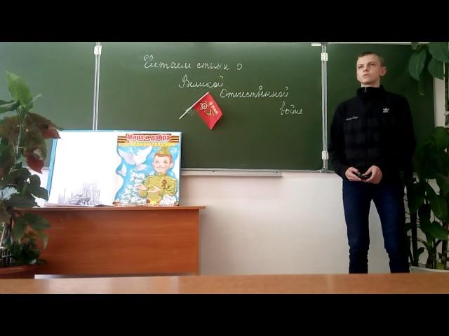 Изображение предпросмотра прочтения – МаксимТитов читает произведение «Детский ботинок» С.В.Михалкова