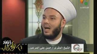 تلاوة بمقام العراق (فرع من السيكا) - الشيخ حسن مرعب