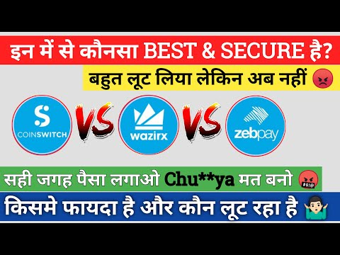 Best Crypto Exchange in India | Wazirx Vs Coinswitch Vs Zebpay #CoinswitchVsWazirx
