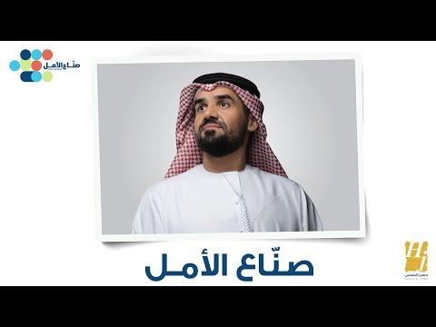 جديد حسين الجسمي   2018