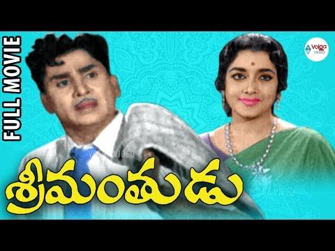 Srimanthudu Full Length Movie | Anr Telugu...