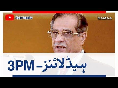 Samaa Headlines with Bulletin | 03 PM | SAMAA TV | 19 April 2018