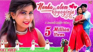 Nonka Alom Koyoginja Official Full Video  New Santali Song 2019  Hisi Murmu  Ft. Urmila Ranjit