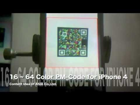 8 to 16 Colors PM-Code Reader for iPhone 4