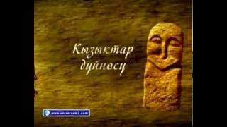 Урок кыргызского языка - урок 2./ Kyrgyz language lesson 2