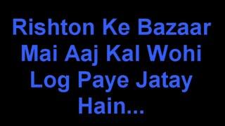 Life Quotes Shayari ---Read by Syed Jassim Ali (WhatsApp status video)