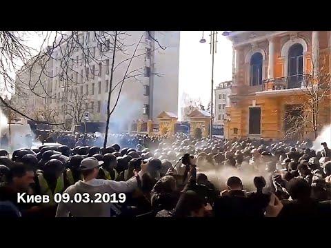 Киев Черкассы митинг