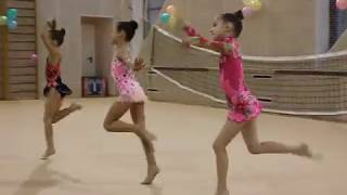 Художественная Гимнастика дети. Соревнования. Без предмета