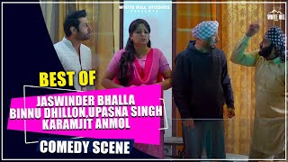 Binnu Dhillon |Karamjit Anmol |Jaswinder Bhalla |Upasna Singh |Punjabi Comedy |Punjabi Comedy Movies