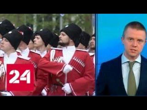 """""""Месть за Крым"""": Украина готова принять Кубань в свой состав - Россия 24"""