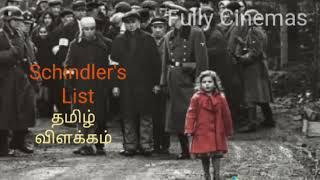 Schindler's list - Plot Explain in தமிழ் - Best Hollywood Movie - FULLY CINEMAS.