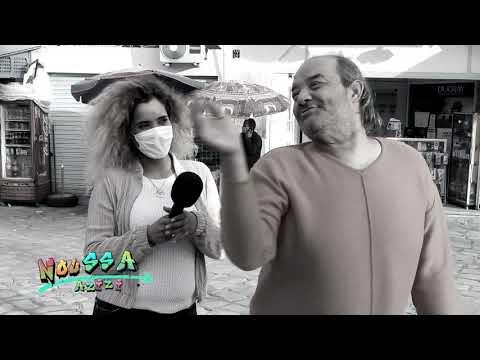 مواطن تونسي ... قال أنا مرة سمير و مرة سميرة !!؟؟ 🤔😒