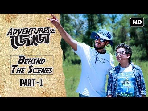 Adventures Of জোজো | Behind The Scenes | Part - 1 | SVF