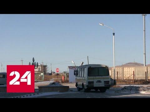 В Забайкалье выявлен один из заболевших коронавирусом граждан КНР - Россия 24