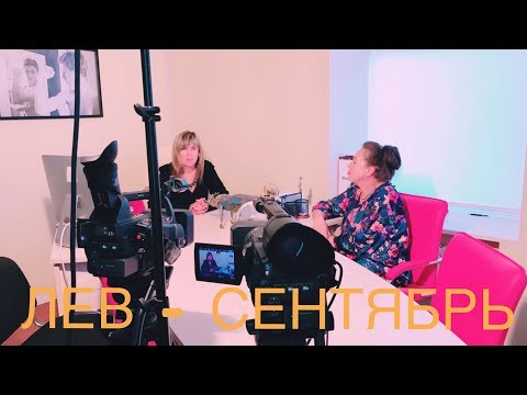 Гороскопы — Видео