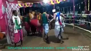 Sai Krishna Sankirtan Mandali Karlakot, contact - 9777098015