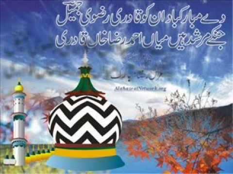 Ala Hazrat-Imam Ahmed Raza Khan by Maulana Kausar Niazi 3/3.