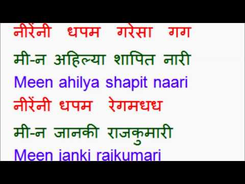 Rama Raghunandana Marathi Bhajan by Asha Bhosle