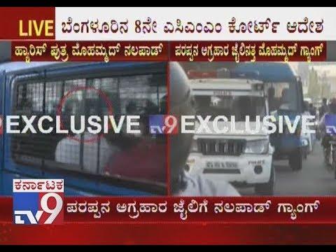 Mohammed Haris Nalapad is Being Taken to Parappana Agrahara Jail