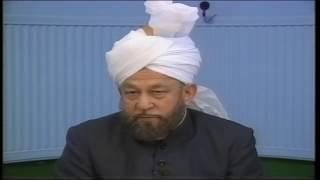 Quranic Discourse. Āl Imran [Family of Imran]: 140, 141