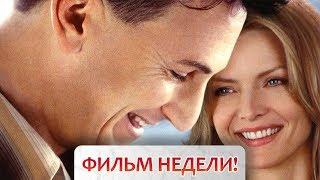 """Фильм недели """"Я СЭМ"""" США / 2001 год"""