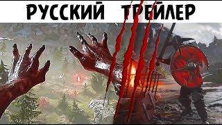 PROJECT WIGHT официальный трейлер с русской озвучкой и переводом