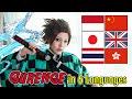 【Indonesia| English | 中文 | 粵語 | Thai】Gurenge/紅蓮華 - LiSA