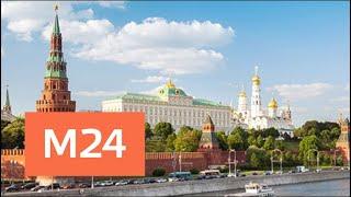 'Утро': прохладный воздух снизит показания термометров в Москве 20 июня - Москва 24