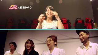 今回も、アイドルがアイドルMAKER`Sに登場! 今週も、双子の美人ユニッ...
