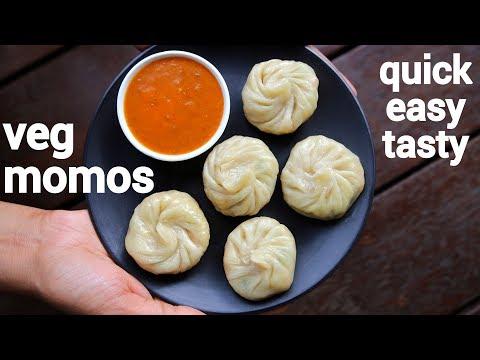veg momos recipe | momos ki recipe | वेज मोमोज रेसिपी | momos banane ki recipe