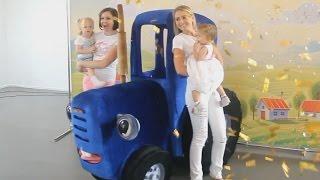 """Синий Трактор - Интерактивное Шоу """"Едет трактор"""" для детей малышей"""