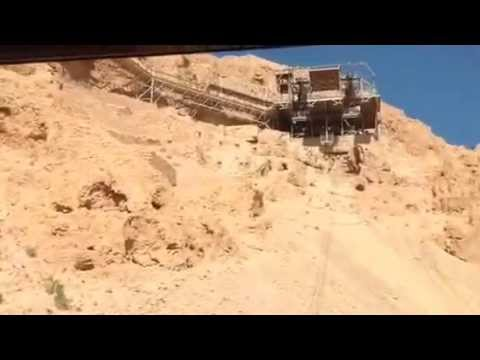 Jerusalem Tour: 2014 At The Masada National Park Cable Car