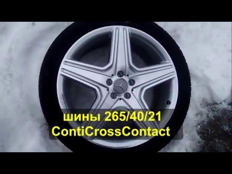 Диски bbs r15 r16 r17 r18 r19 r20 литые титановые оригинальные. Шины, диски и колёса » диски. 2 999 грн. Договорная. Киев, печерский. 27 дек. В избранные.