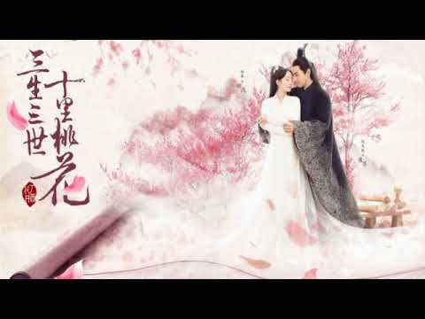 Ten Miles Of Peach Blossoms 08 Yearning 思慕 (Instrumental)