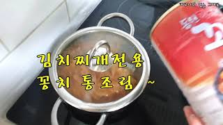 Silit압력솥후기 |  실리트 압력솥에 밥하기/ 김치…