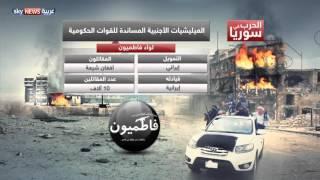 """مقتل قائد لواء """"فاطميون"""" بريف حلب"""