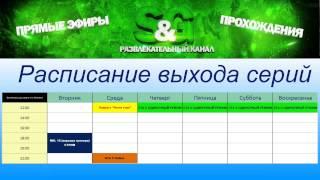 видео Праздничные и выходные дни в декабре 2014 года