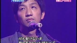 Live   Aya Matsuura   Be My Last  Utada Hikaru cover