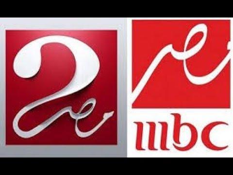 مواعيد المسلسلات على قناة Mbc مصر و Mbc مصر2 سبتمبر 2019 Youtube
