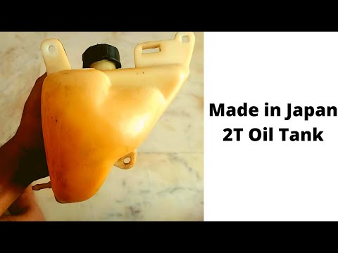 Made in Japan Oil Tank | Anya Autoparts| Genuine Suzuki Spares |9994020024
