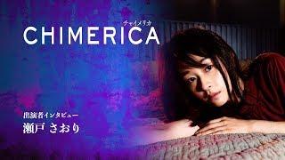 https://setagaya-pt.jp/performances/201902chimerica.html 世田谷パブ...