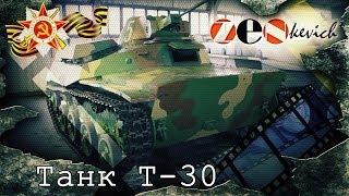 УПРАВЛЕНИЕ, ВНУТРИ ТАНКА /ЛЕГКИЙ СОВЕТСКИЙ ТАНК Т-30.