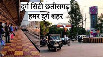हमर दुर्ग शहर | Durg City | Chhattisgarh | Vlogs Rahul