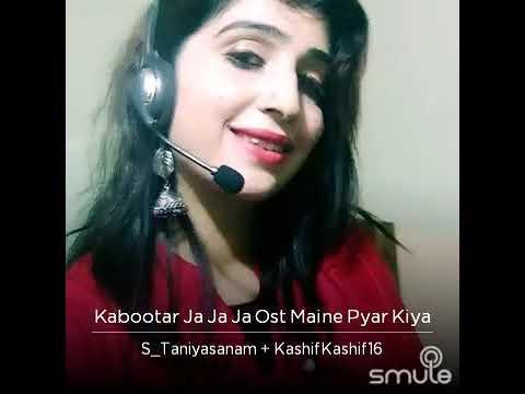 Kashif dear part 52